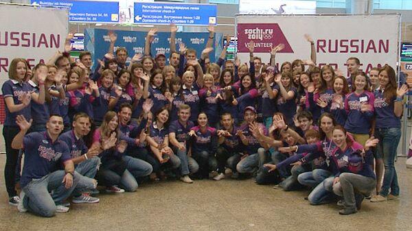 Волонтеры Сочи-2014 поделились, зачем едут в Лондон