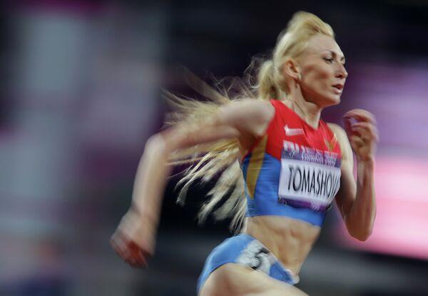 Татьяна Томашова