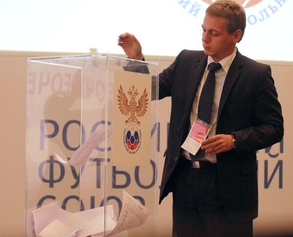 Выборы президента РФС