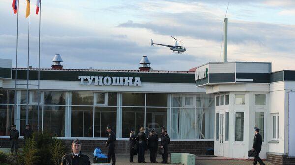 Аэропорт Туношна под Ярославлем