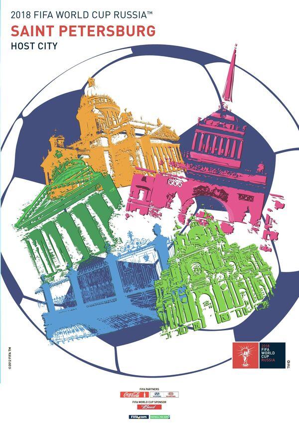 Плакат города-организатора ЧМ-2018 по футболу
