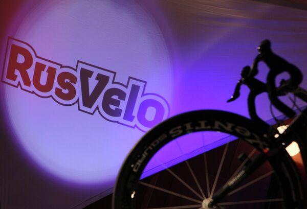 Презентация российской велокоманды РусВело