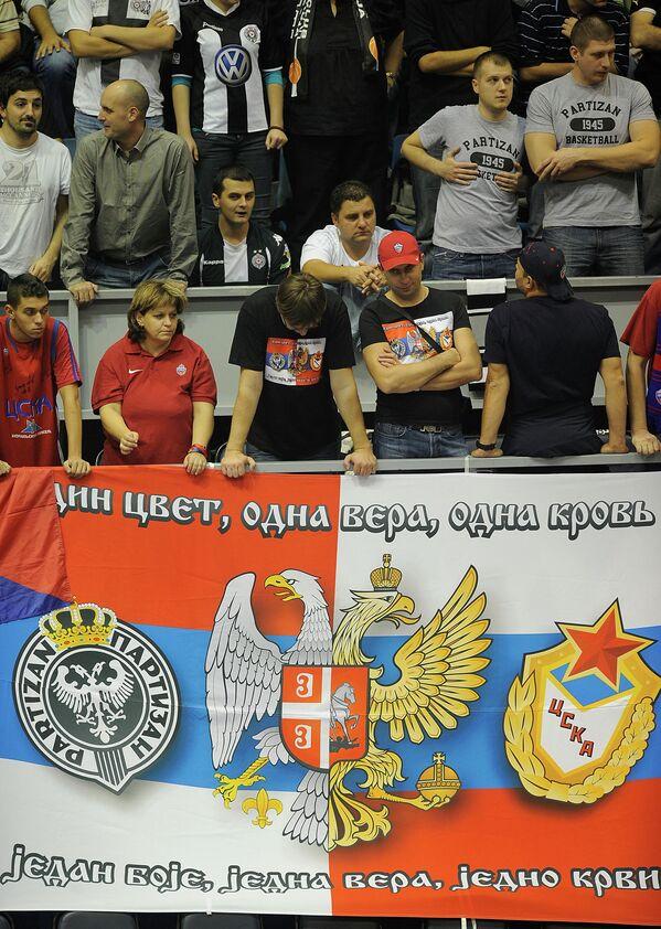 Болельщики Партизана