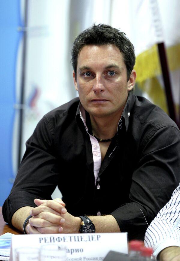 Марио Рейфетцедер