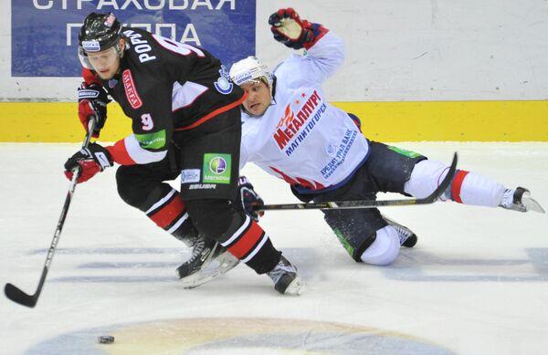 Игровой момент матча Трактор - Металлург (Магнитогорск)
