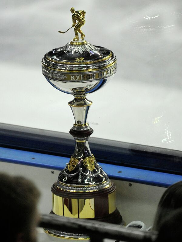 Хоккей. Кубок Надежды. Финал