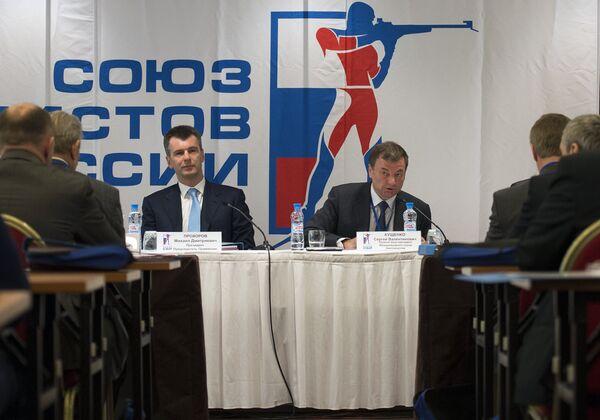 Михаил Прохоров и Сергей Кущенко (справа)