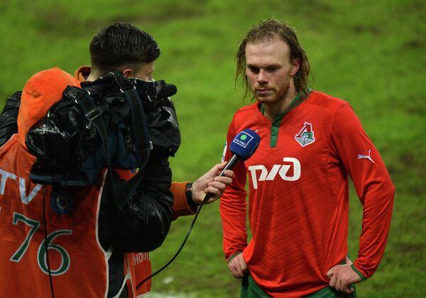 Виталий Денисов