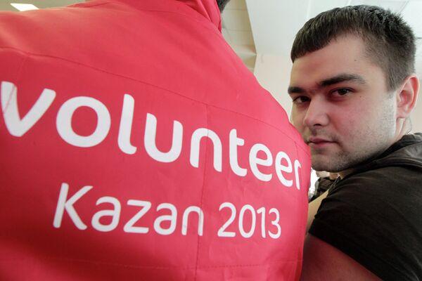 Старт обучения волонтеров Казань 2013