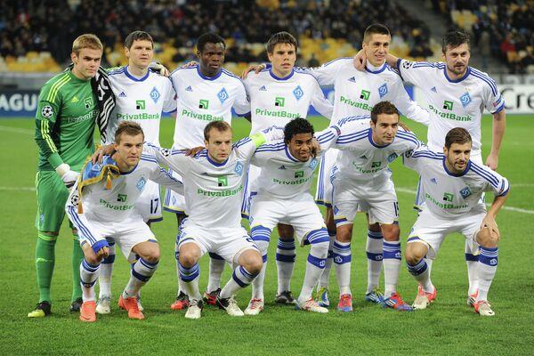 Игроки киевского Динамо