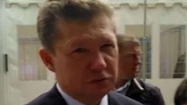 Алексей Миллер о возможном возвращении Андрея Аршавина в Зенит