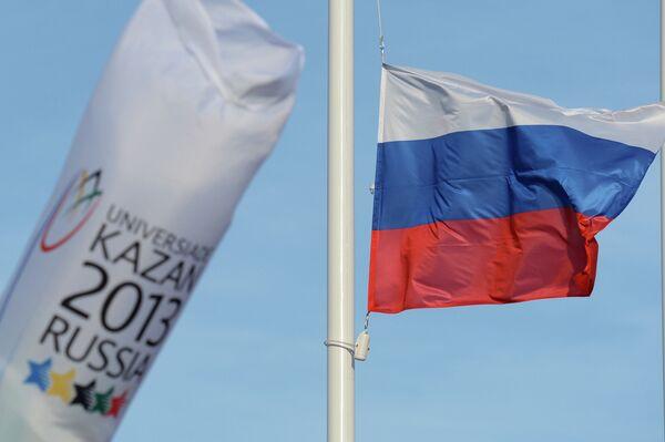 Церемония поднятия флага России в Деревне Универсиады