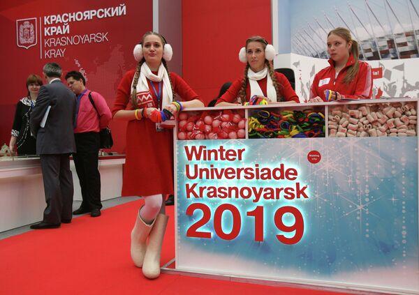 Красноярск-2019