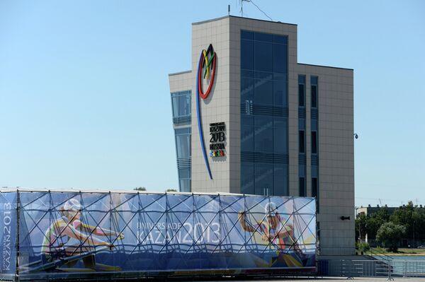 Центр гребных видов спорта в Казани