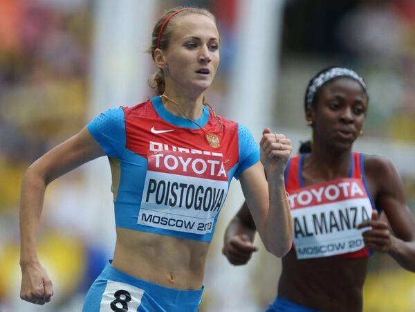 Екатерина Поистогова и Роза Мари Альманса (слева направо)