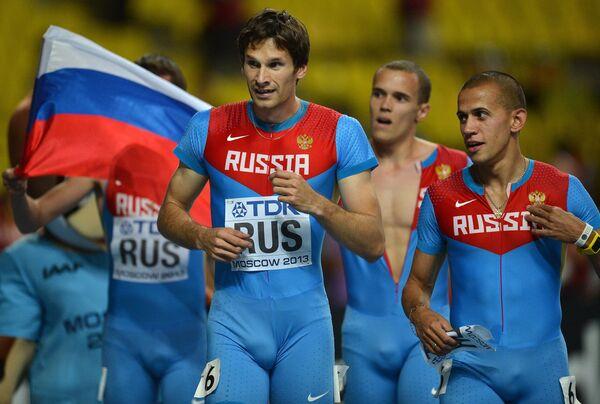 Россияне Сергей Петухов, Лев Мосин и Максим Дылдин (слева направо)
