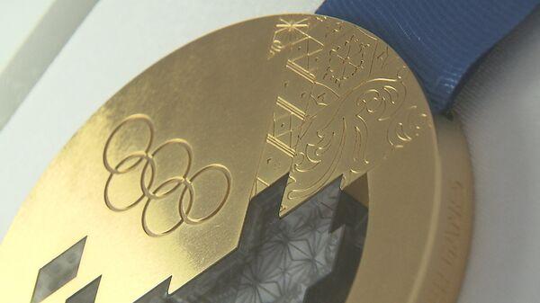 Российские ювелиры показали медали Олимпиады-2014 участникам саммита G20