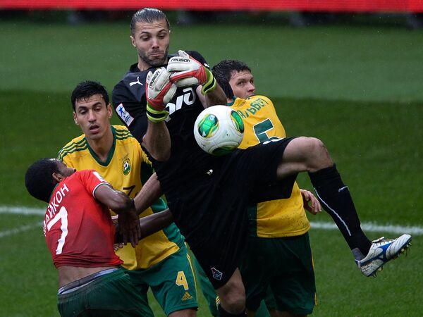 Игровой момент матча Локомотив - Кубань