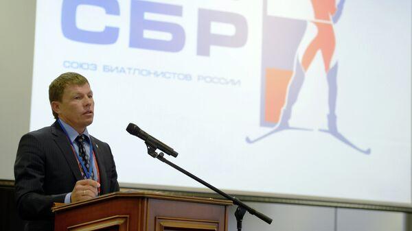 Член Правления Союза биатлонистов России (СБР) Виктор Майгуров