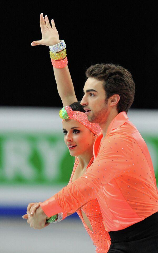 Сара Уртадо и Адриа Диас