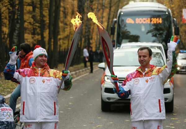 Эстафета Олимпийского огня. Московская область