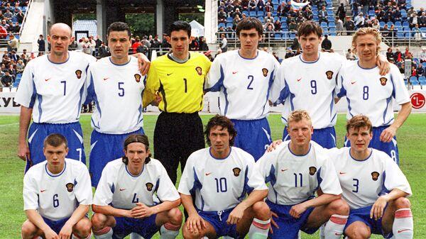 Сборная команда России по футболу 2002 года