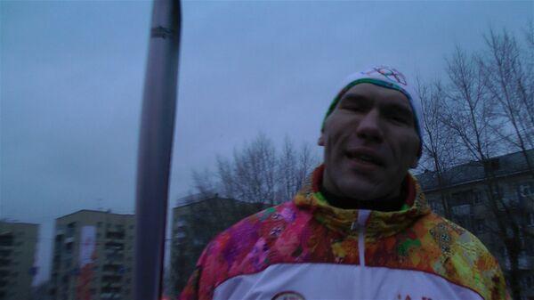 Валуев о том, как участие в эстафете огня в Кемерове заменило ему Олимпиаду