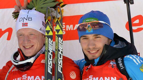 Йоханнес Бе и Антон Шипулин (слева направо)