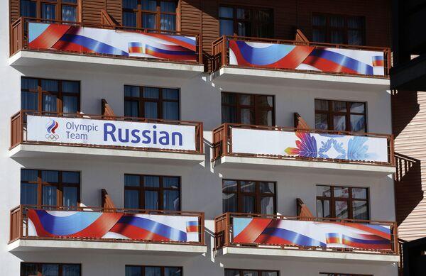 Жилой корпус российской сборной в Главной горной олимпийской деревне в Сочи