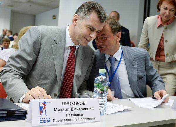 Сергей Кущенко (справа) и Михаил Прохоров