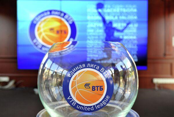 Церемония жеребьевки Единой Лиги ВТБ