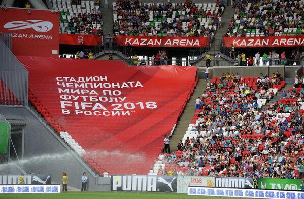 Болельщики перед матчем 4-го тура чемпионата России по футболу Рубин - Локомотив.