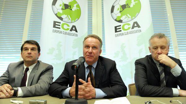 Ассоциация европейских футбольных клубов (ECA)