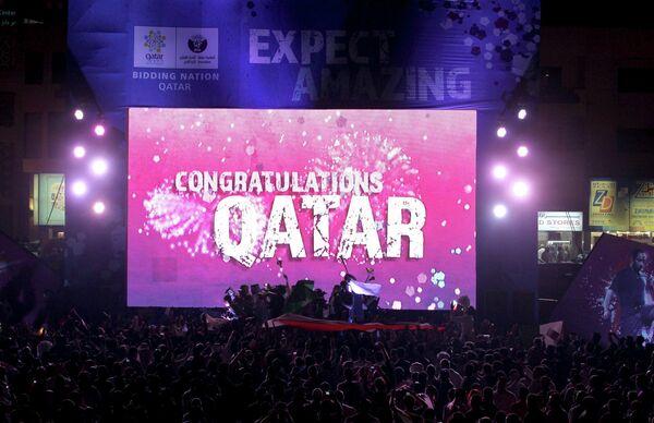 Чемпионат мира по футболу в Катаре. ЧМ-2022