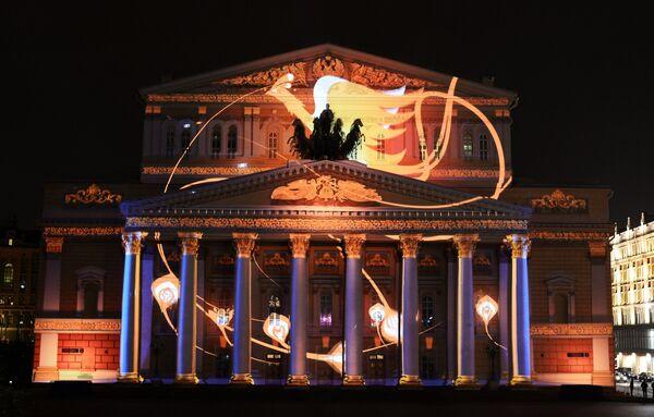 Презентация официального логотипа чемпионата мира 2018 по футболу на фасаде Государственного академического Большого театра в Москве