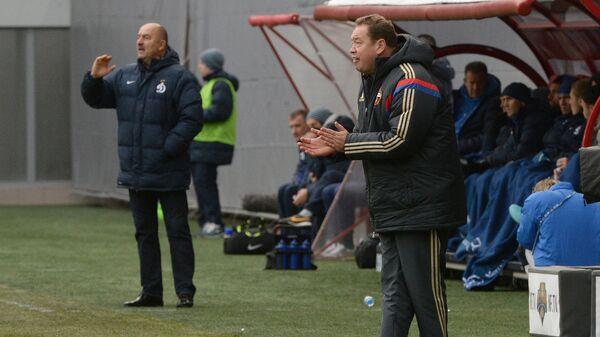 Главный тренер Динамо Станислав Черчесов (слева) и главный тренер ЦСКА Леонид Слуцкий