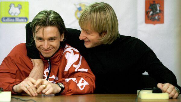 Александр Абт (слева) и Евгений Плющенко