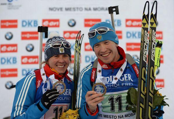 Яна Романова и Алексей Волков