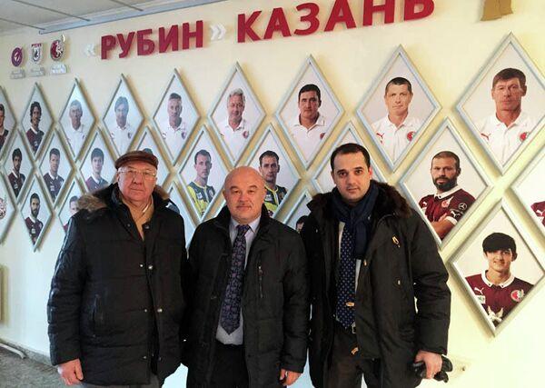 Почетный президент АМФР Семен Андреев, президент АМФР Эмиль Алиев и генеральный директор футбольного клуба Рубин (Казань) А.Г. Гараев.