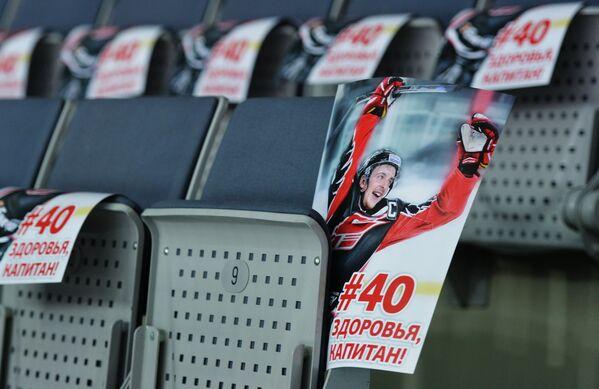 Листовки, приготовленные для болельщиков на стадионе Арена-Омск для акции поддержки капитана Авангарда Сергея Калинина