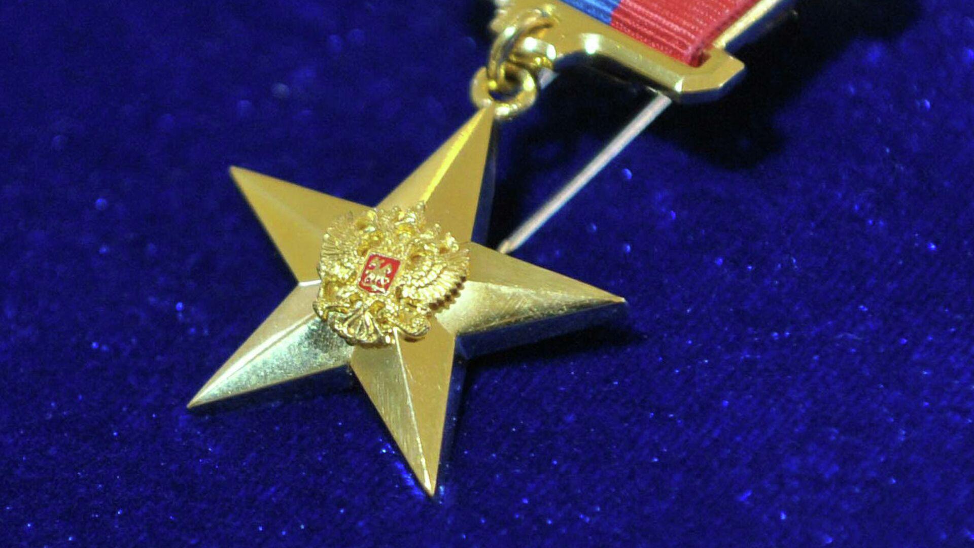 Золотая медаль Герой труда - РИА Новости, 1920, 30.04.2021