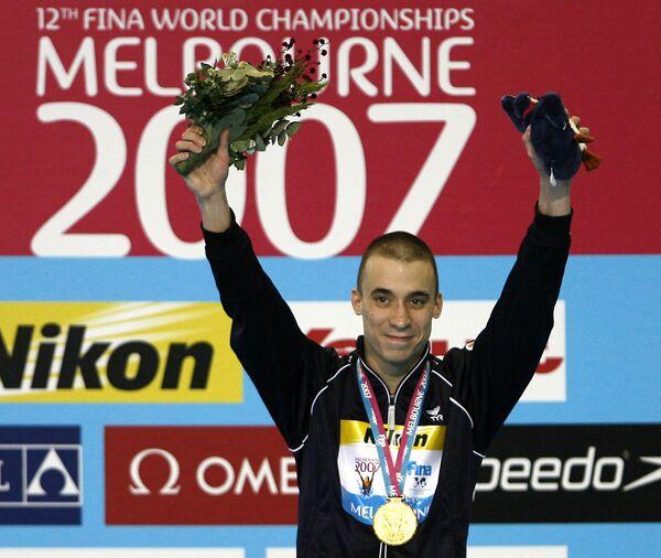 Глеб Гальперин на подиуме чемпионата мира по водным видам спорта в Мельбурне