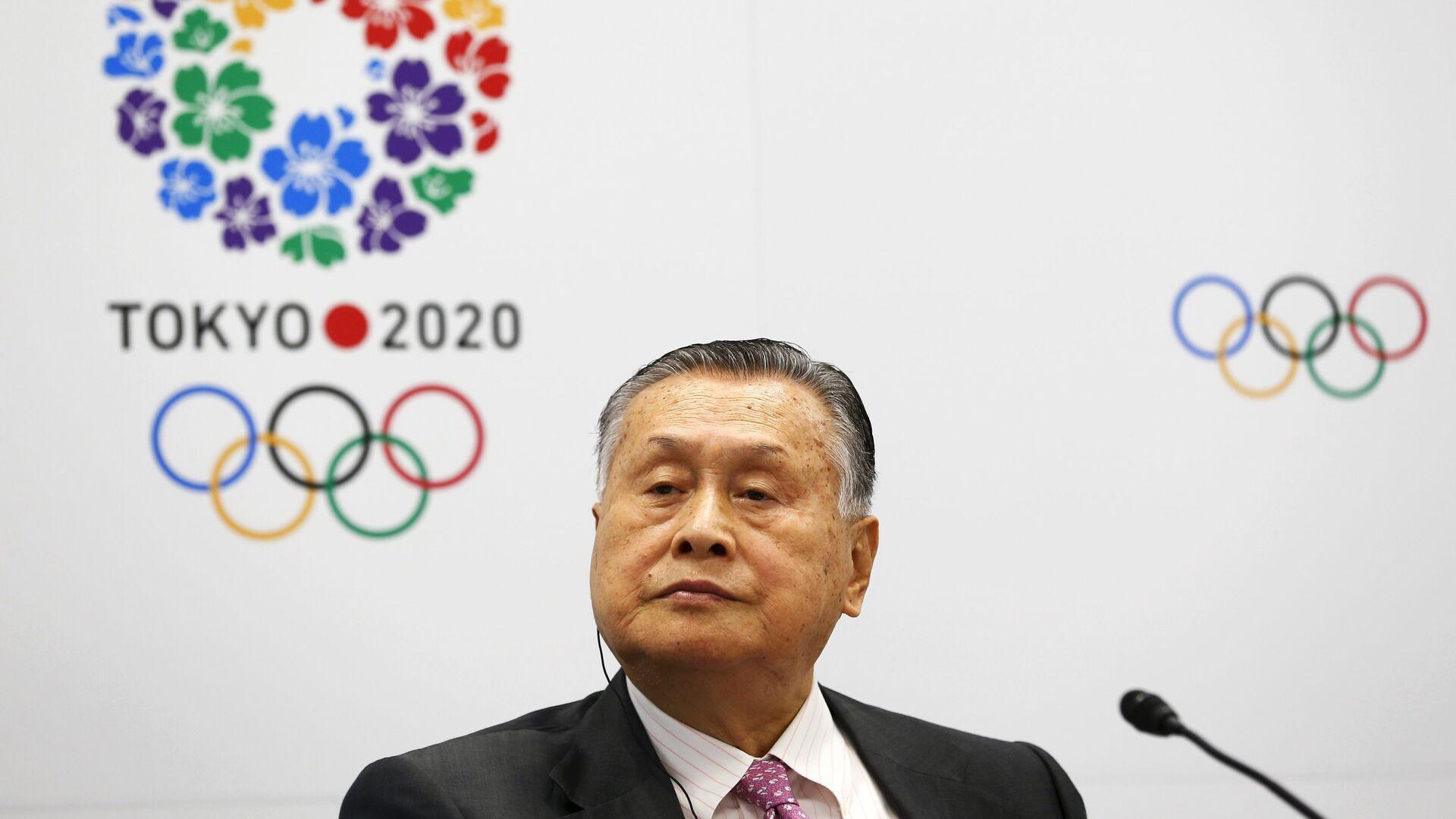 Глава оргкомитета ОИ-2020 в Токио Ёсиро Мори - РИА Новости, 1920, 04.02.2021