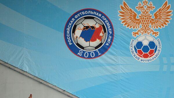 Эмлблема РФПЛ и логотип РФС