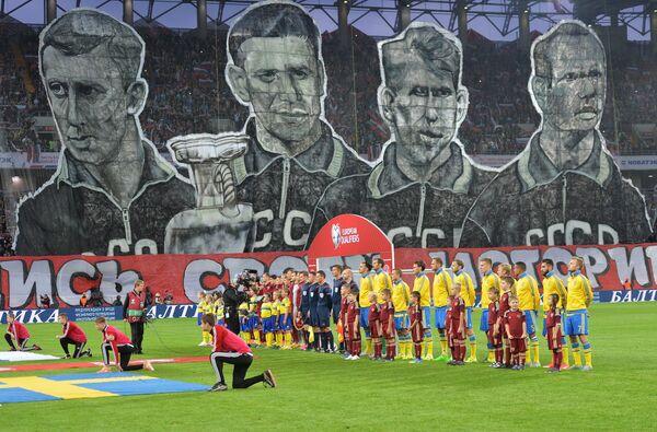 Торжественная церемония открытия матч отборочного турнира ЧЕ-2016 Россия - Швеция