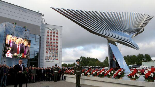Мемориал Хоккейное братство
