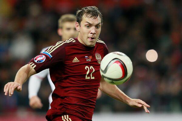 Нападающий сборной России Артём Дзюба