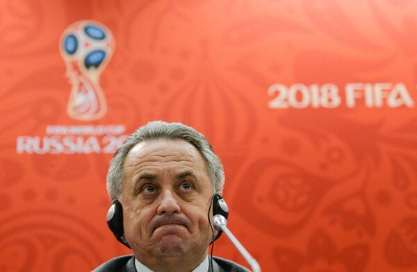 Министр спорта РФ, председатель оргкомитета Россия-2018 Виталий Мутко