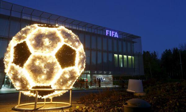 Офис ФИФА в Цюрихе