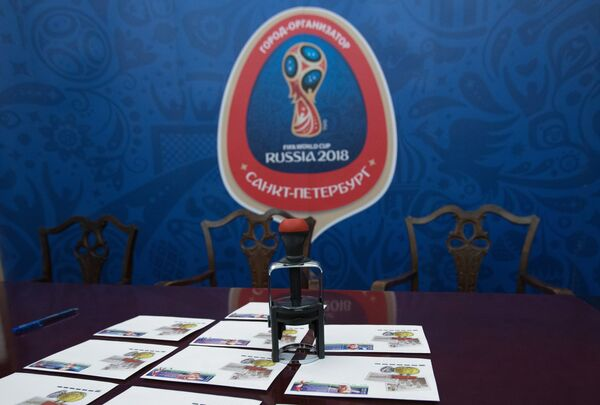 Церемония гашения марок Чемпионат мира по футболу FIFA 2018 в России. Легенды футбола